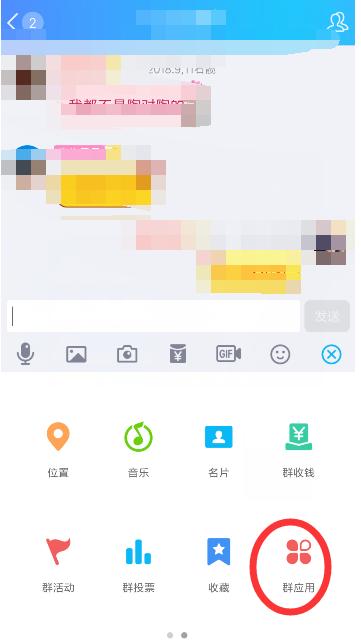 QQ聊天还能发鬼畜消息,比斗图有意思