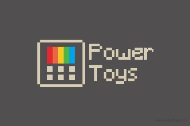 PowerToys软件截图