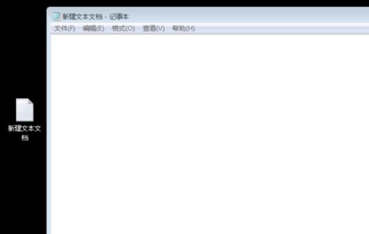 简单一步,即可显示TXT文档的编辑时间