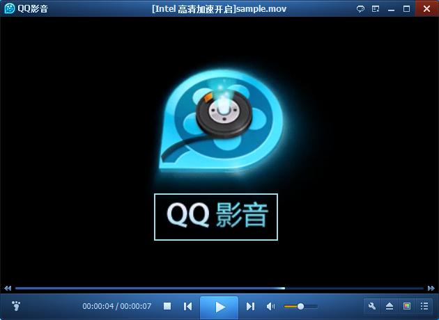 qq影音怎么局部放大?qq影音局部放大视频的方法