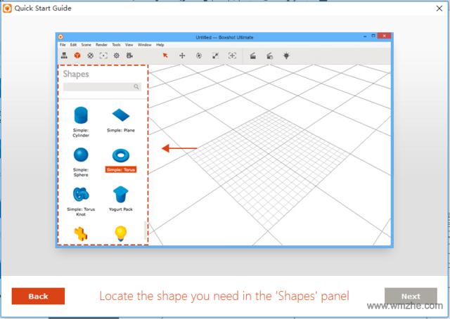 Boxshot软件截图