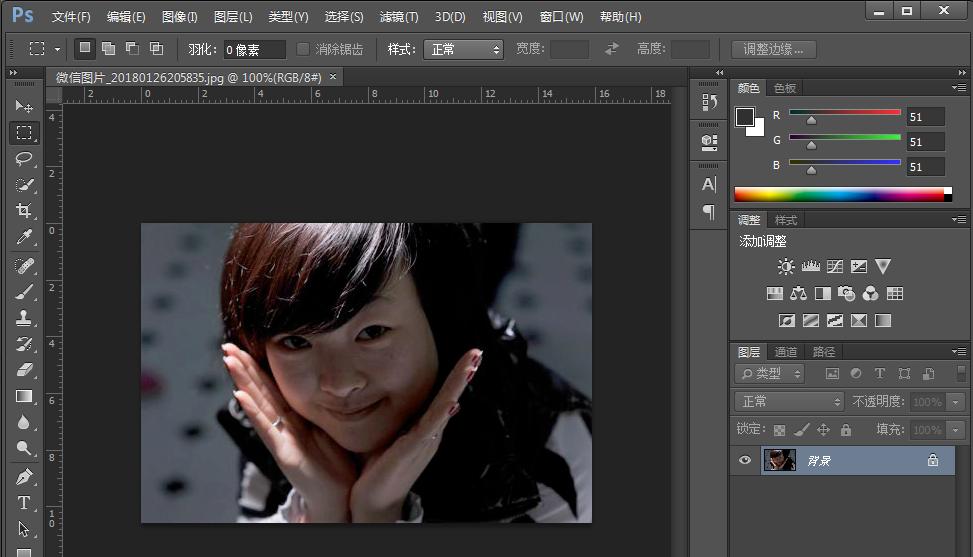 调整图片亮度很简单,用PS就行了