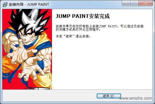 JUMP PAINT软件截图