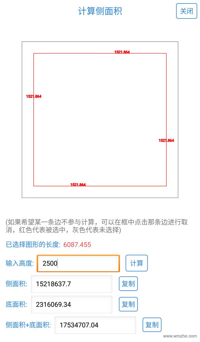 CAD快速看图软件截图