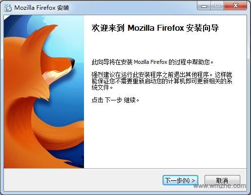 火狐浏览器软件截图