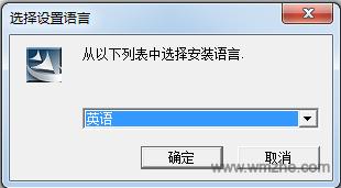 西门子plc(s7-200)编程软件软件截图