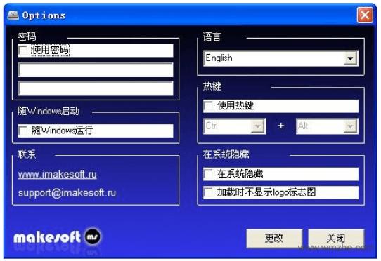 USB Manager软件截图
