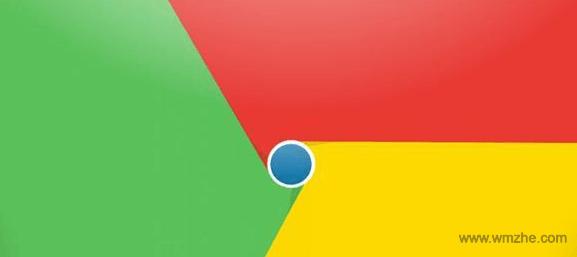 谷歌浏览器 XP版软件截图