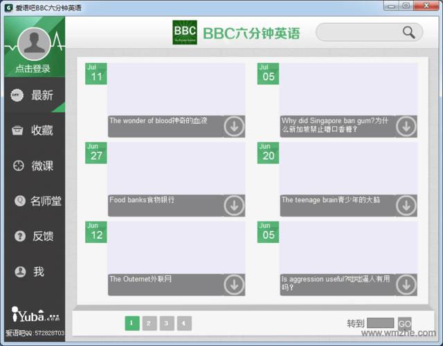 爱语吧BBC六分钟英语软件截图