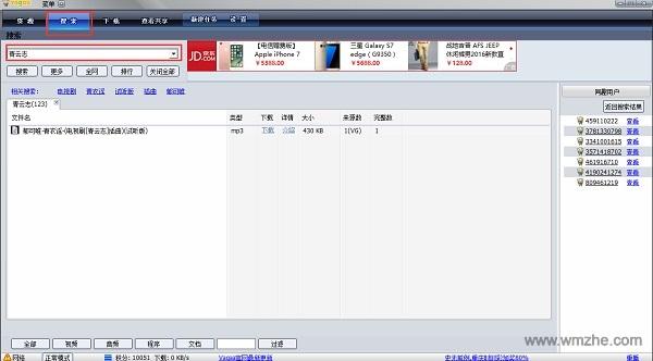 vagaa 2.6.6.3软件截图