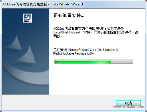 ACDSee飞鸟简辑软件截图