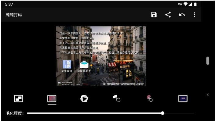 这些图片处理App超好用,安卓机专享