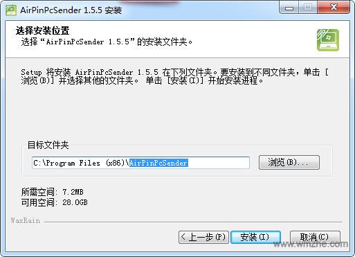 AirPinPcSender软件截图