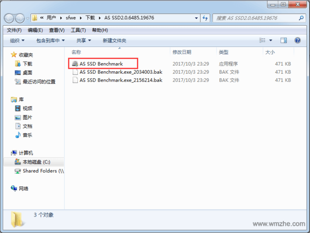 AS SSD Benchmark软件截图