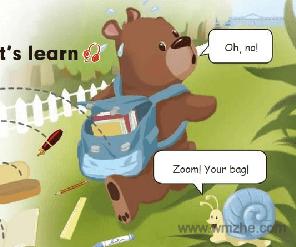 小学英语同步课堂软件截图