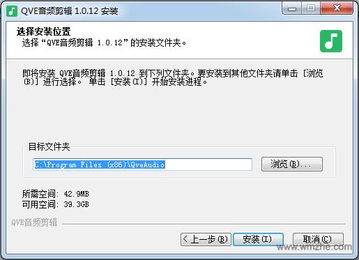 qve音频剪辑软件截图