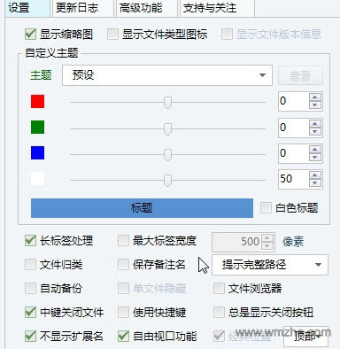 AutoCAD DuoTab软件截图