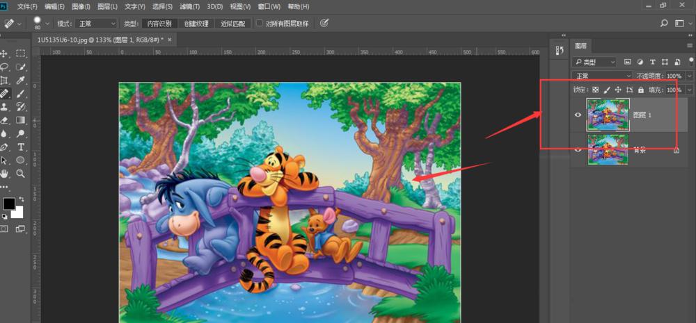 PS修图之调整图片局部色彩,两种方法