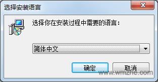 有福艺术家软件截图