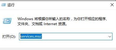 禁止运行电脑上的远程控制服务的详细步骤