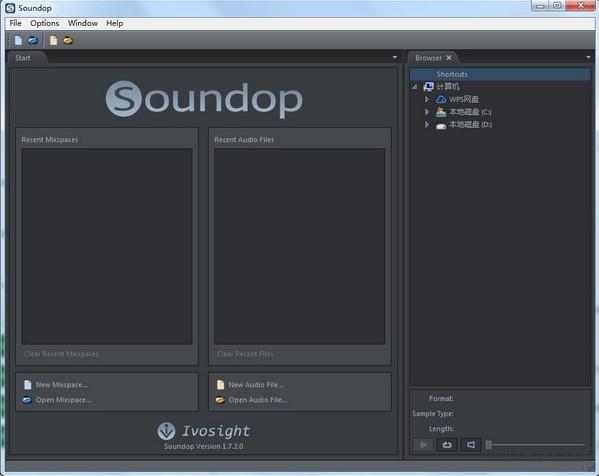Soundop软件截图