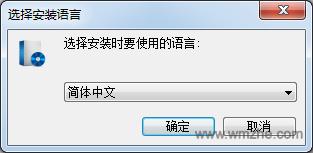 LED Player软件截图