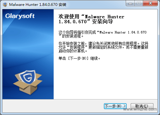 Glarysoft Malware Hunter软件截图