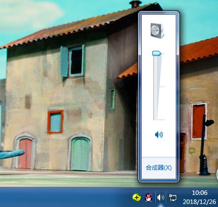 360浏览器播剧不出声音,这样处理最简单