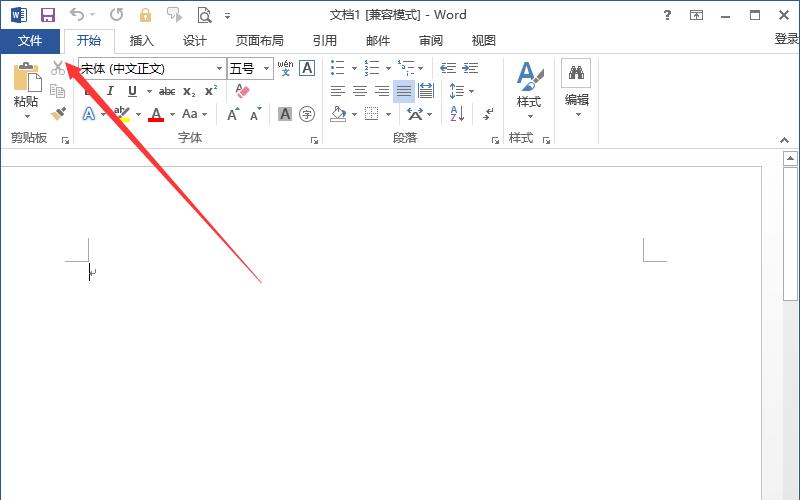 如何调用Word开发工具?Word2013添加开发工具方法演示