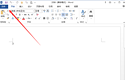 如何調用Word開發工具?Word2013添加開發工具方法演示