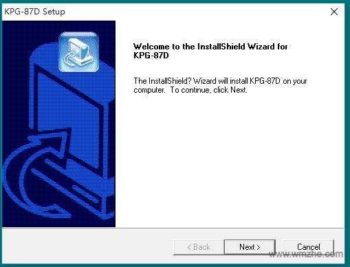 对讲机写频软件软件截图