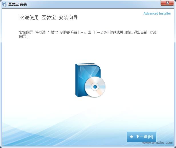 互赞宝软件截图