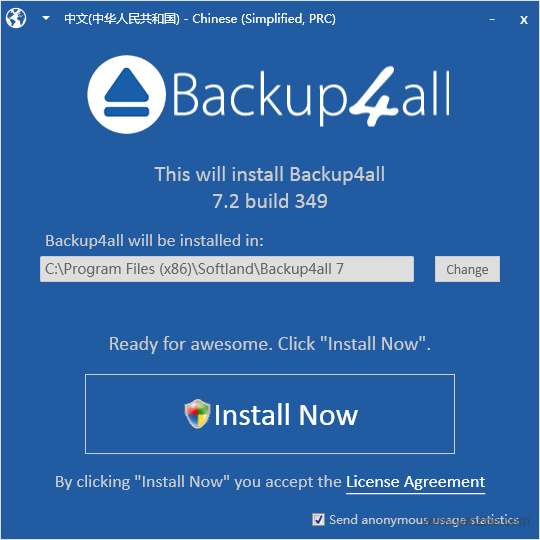 Backup4all Lite软件截图