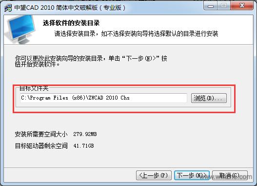 中望cad2010軟件截圖