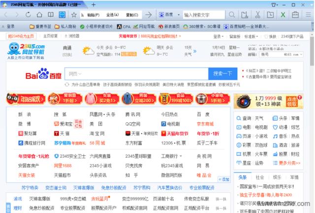 里讯浏览器软件截图
