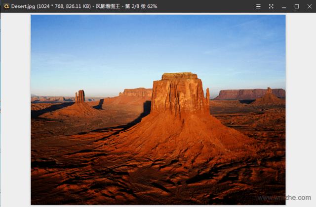 风影看图王软件截图