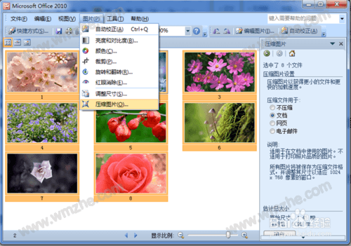 Picture Manage助你快速批量处理图片