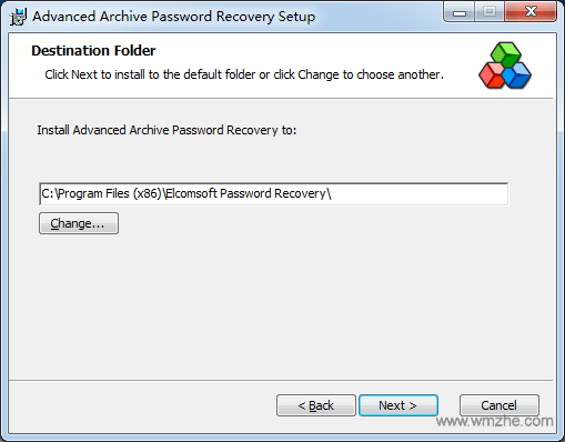 Advanced Archive Password Recovery Pro软件截图