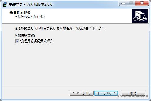 剪大师软件截图