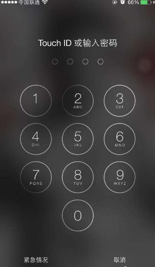 苹果密码错误被锁怎么办?不必找售后