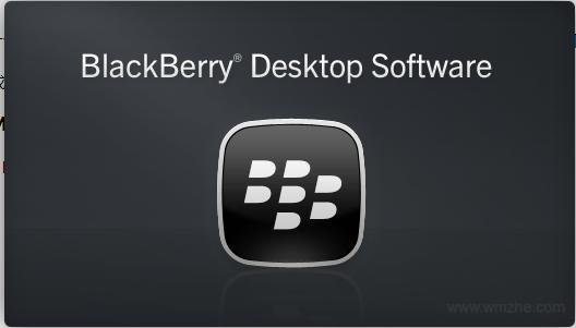 BlackBerry Desktop Manager软件截图