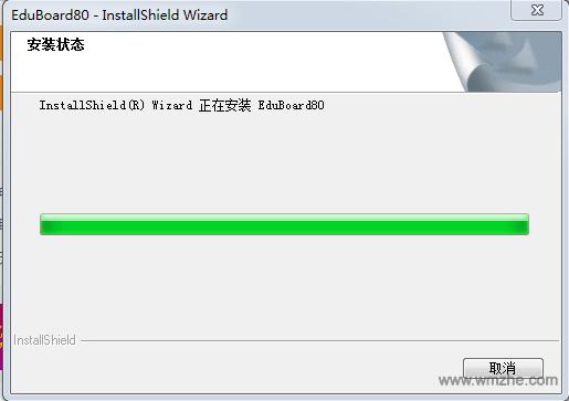 EduBoard电子白板软件软件截图