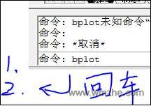 batchplot软件截图