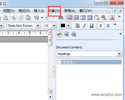 微型Word文字处理软件截图