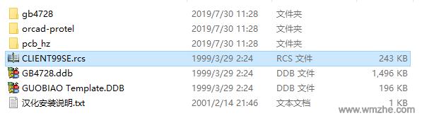 比利时分分彩开奖时间,protel99 se软件截图