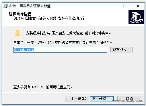国泰君安大智慧5.99软件截图