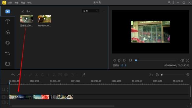 想实现一个画面多个视频,这样的特效不难做