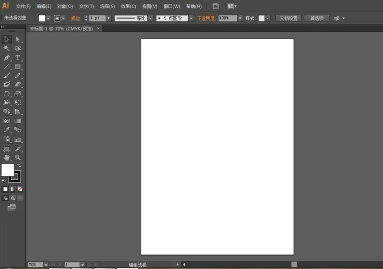 教你用Adobe Illustrator自制相框,按步骤来