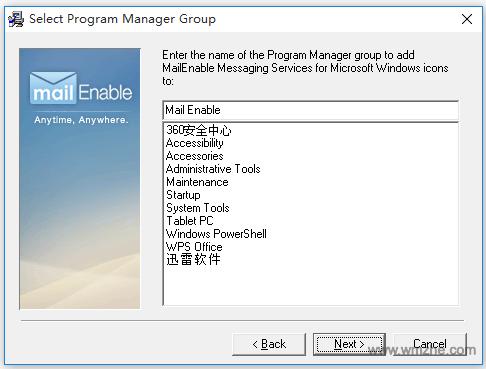 MailEnable软件截图
