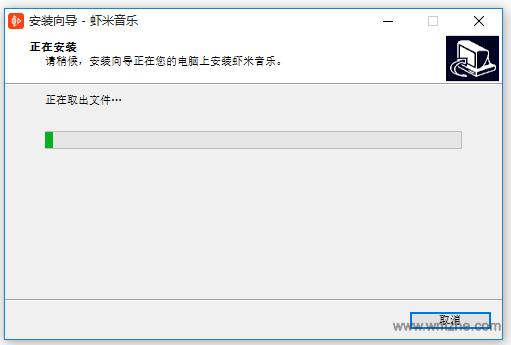 虾米音乐软件截图